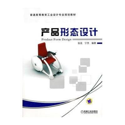 产品形态设计_苏宁易购手机版