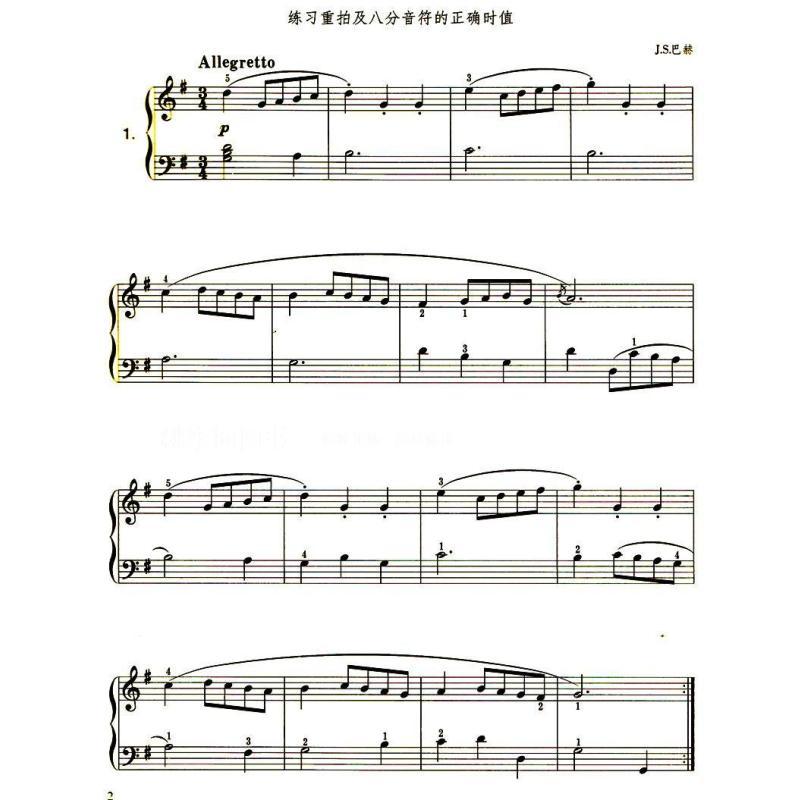 巴赫钢琴曲特点