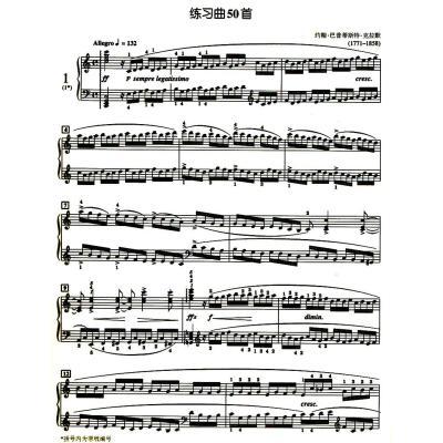 默的钢琴简谱