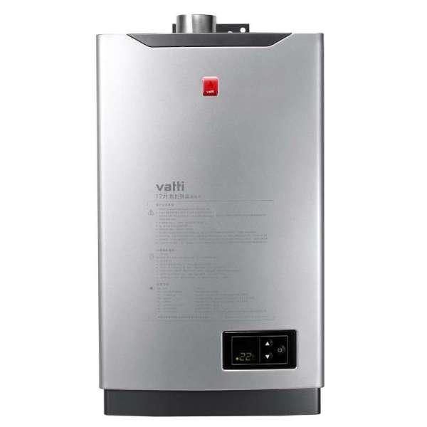 华帝燃气热水器jsq15q8mw(c)图片