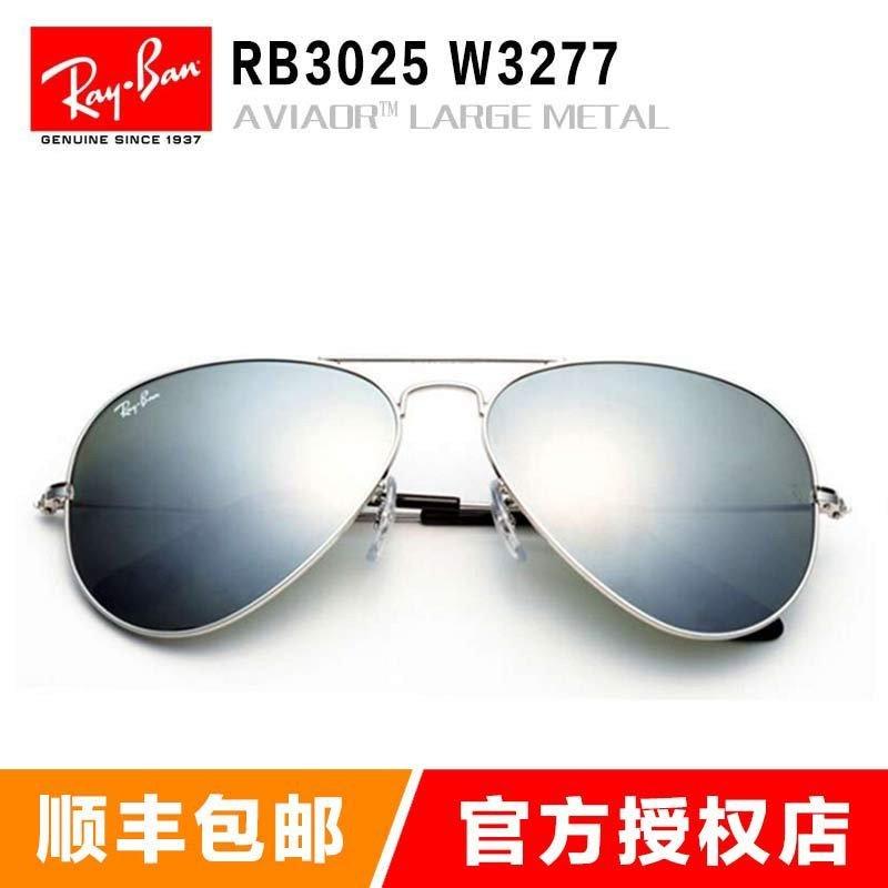 ray ban rb4105  ray-banray-ban
