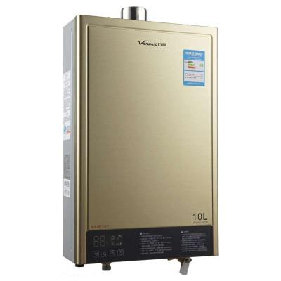万和燃气热水器 jsq20-10et26
