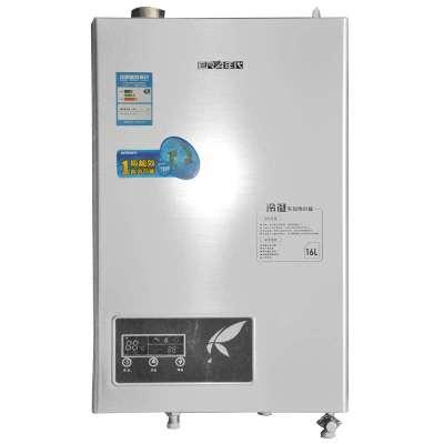 年代燃气热水器jsq27-t16m30