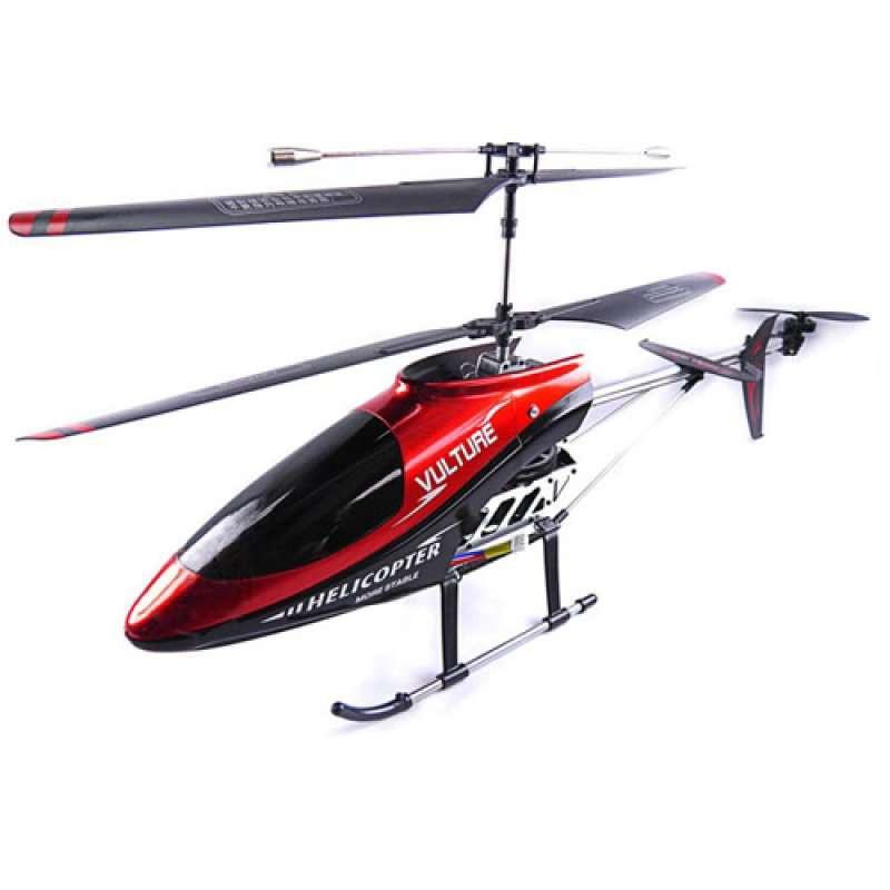 环奇遥控飞机模型848b