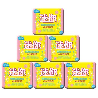 倍舒特 棉柔迷你卫生巾 独立6包组合装180mm/共60片 *2件 24.5元