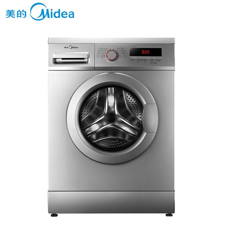美的(Midea)MG70-1232E(S) 7公斤 15分钟快洗滚筒洗衣机
