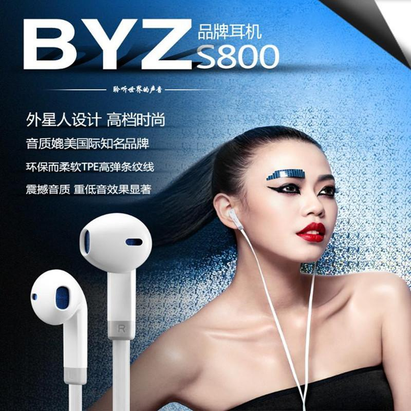 BYZS800音量华为控麦克风耳机可调手机耳带线手机通知栏4G为什么打不开图片