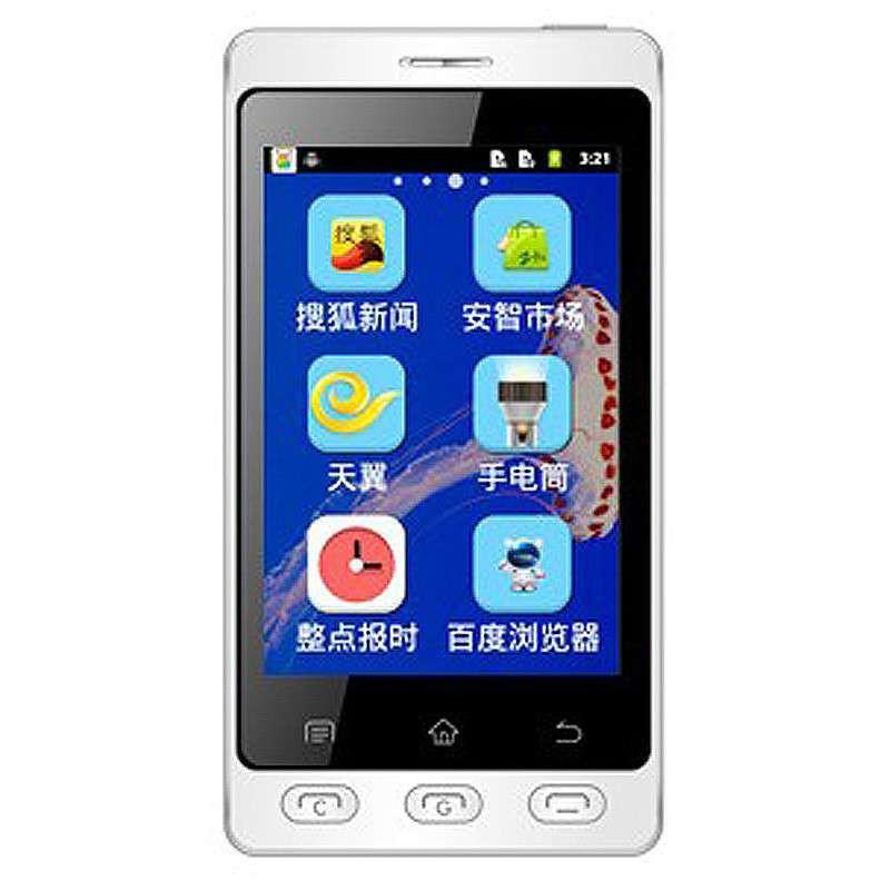 kingsun/广信 老年人专用智能手机