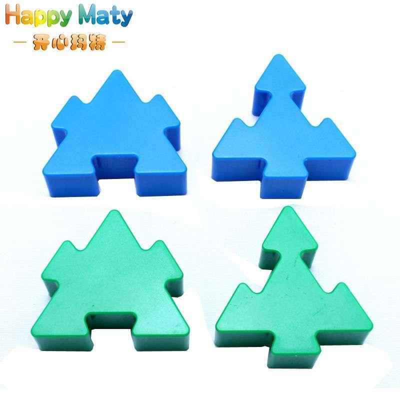 开心玛特 乐高巧力功拼图积木 塑料拼插拼装积木宝宝益智塑料玩具高清