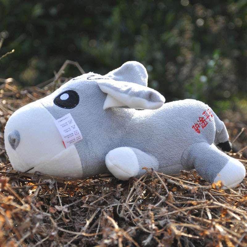 魅驹 驴途平安 可爱小驴炭包 灰色 小灰灰