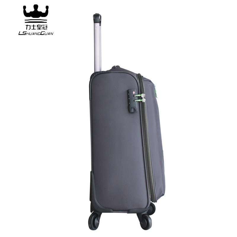 旅行箱20寸登机箱24寸行李箱