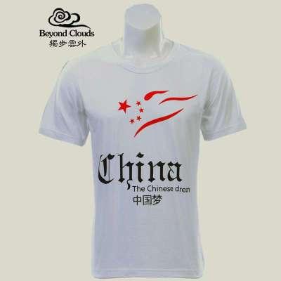 情侣印花短袖t恤 专利设计款 米白中国梦 l