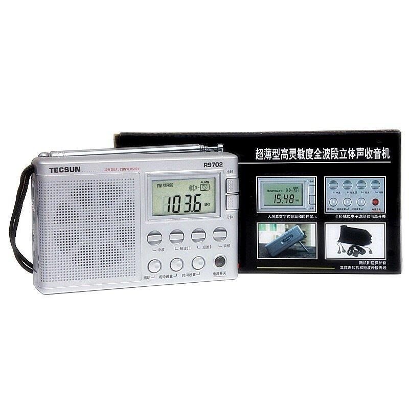 德生(tecsun)数显收音机 r9702 钛金白高清实拍图