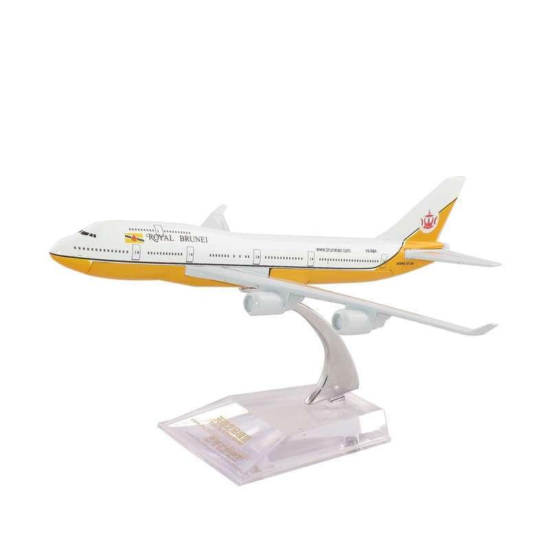 天雅艺品 16cm小合金飞机模型(儿童玩具)-----b747 皇家文莱航空1/440