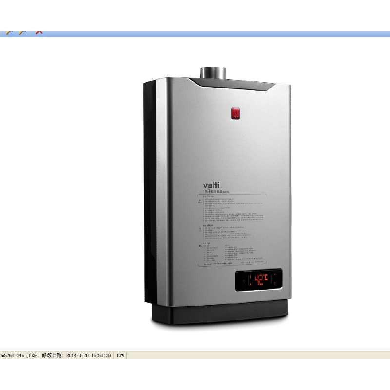 【华帝(vatti)热水器】华帝家用燃气热水器jsq19-q1