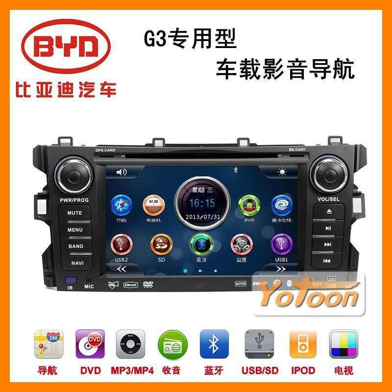比亚迪g3专车专用gps导航仪