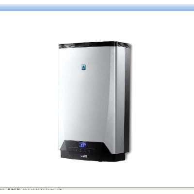 华帝家用燃气冷凝热水器jsq20-q12ljbw套餐一图片