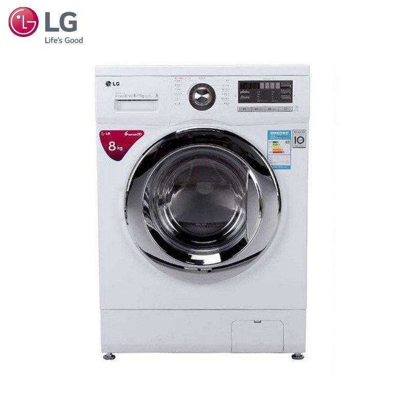 LG WD-T12411DN 8公斤 DD变频滚筒洗衣机(珍珠白)