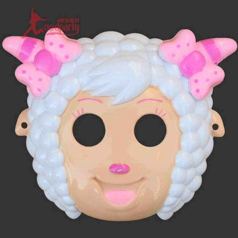 化妆舞会装扮 电影主题 儿童面具 卡通动漫 喜羊羊美羊羊面具 美洋洋