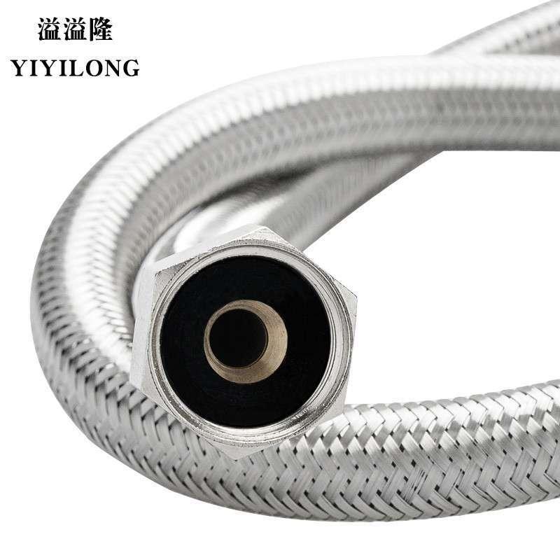 304不锈钢4分软管 角阀编织马桶软管