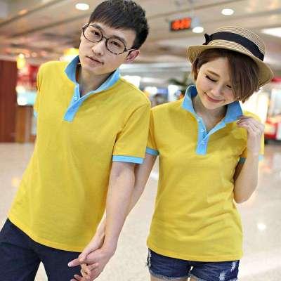 全棉翻领修身短袖polo衫hy802 黄色配蓝领 一件m女