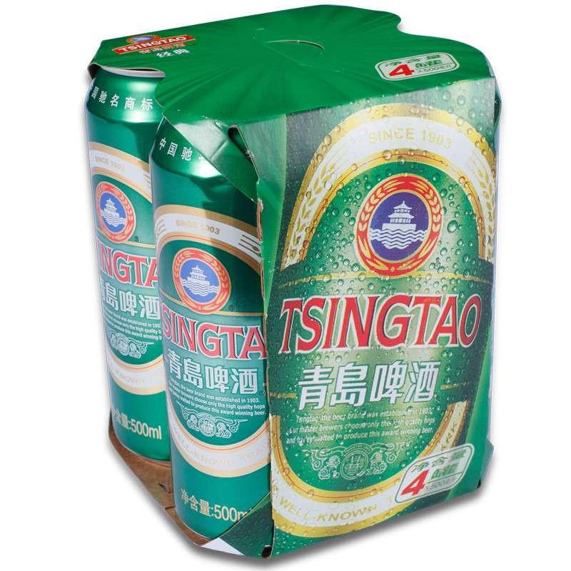青岛啤酒经典10度500ml*4听