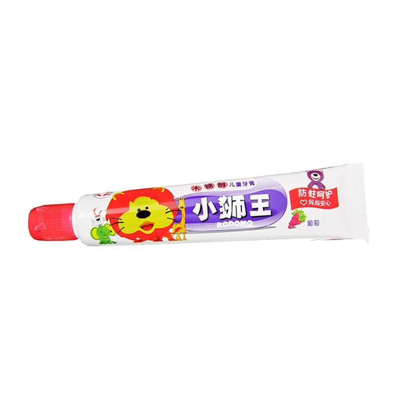 小狮王木糖醇儿童牙膏40g(葡萄)10支装高清实拍图