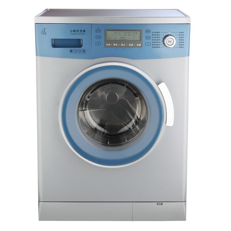小鸭 XQG55-M7026H 5.5公斤 滚筒洗衣机
