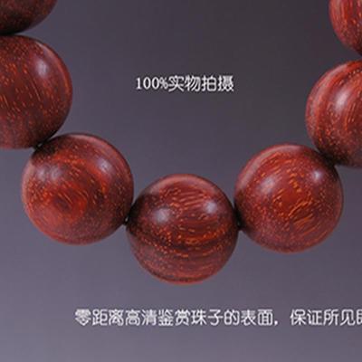 印度小叶紫檀 木质手串