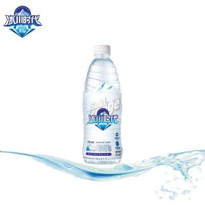 【蓝剑环球食品专营店饮用水】冰川时代