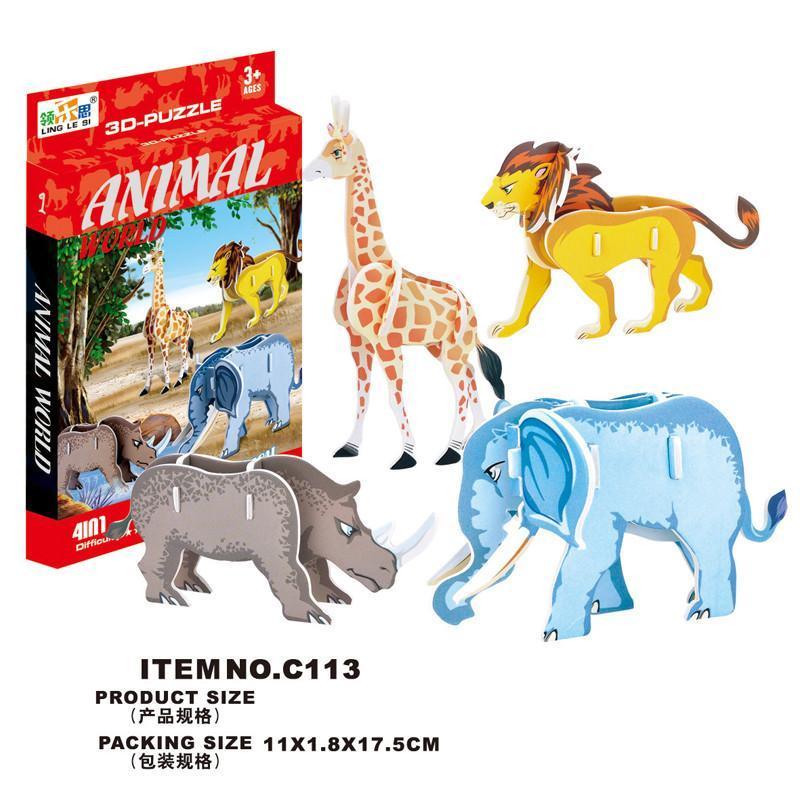 动物3d立体拼图 儿童手工制作益智玩具拼图 diy动物创作 4合1