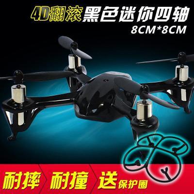 4g四轴遥控飞机四旋翼直升机模型