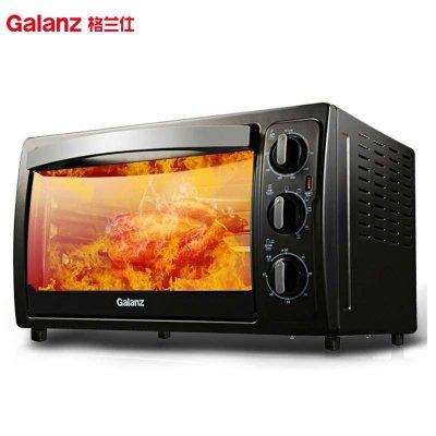 galanz格兰仕家用电烤箱KWS1530X-H7R 30L 199元包邮(烤鸡翅、烤红薯)