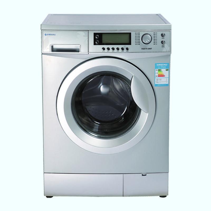 美菱洗衣机XQG80-2808