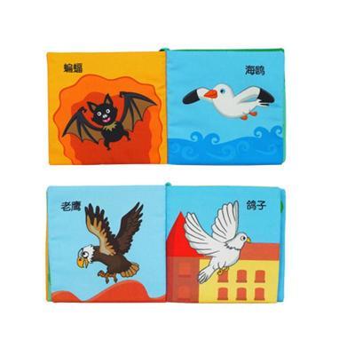 lalababy拉拉布书 飞翔的动物