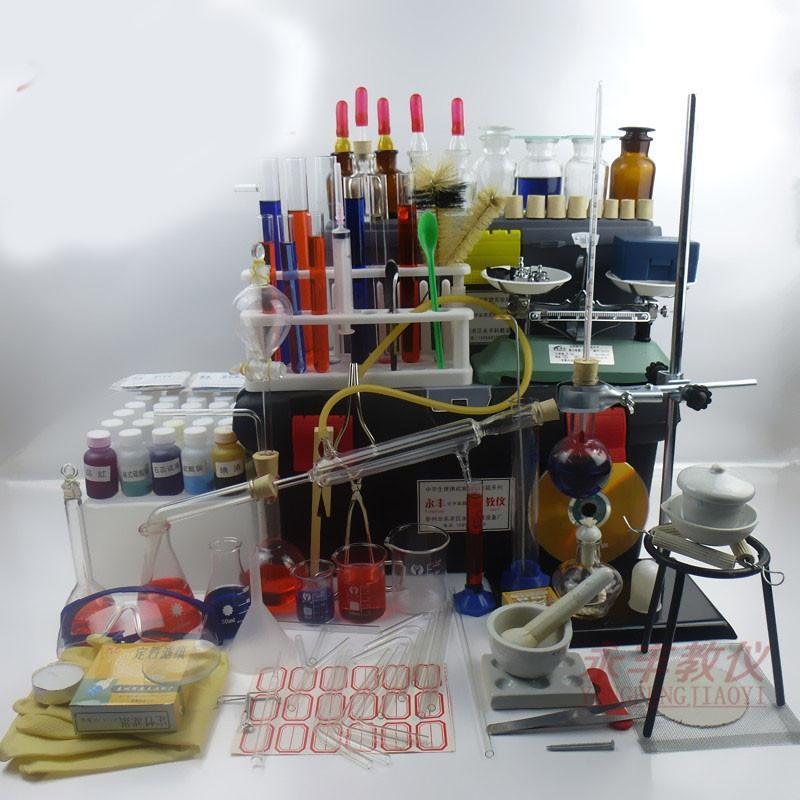 【京潮港系列】京潮港高中实验箱盒电话v高中文莱化学家庭图片