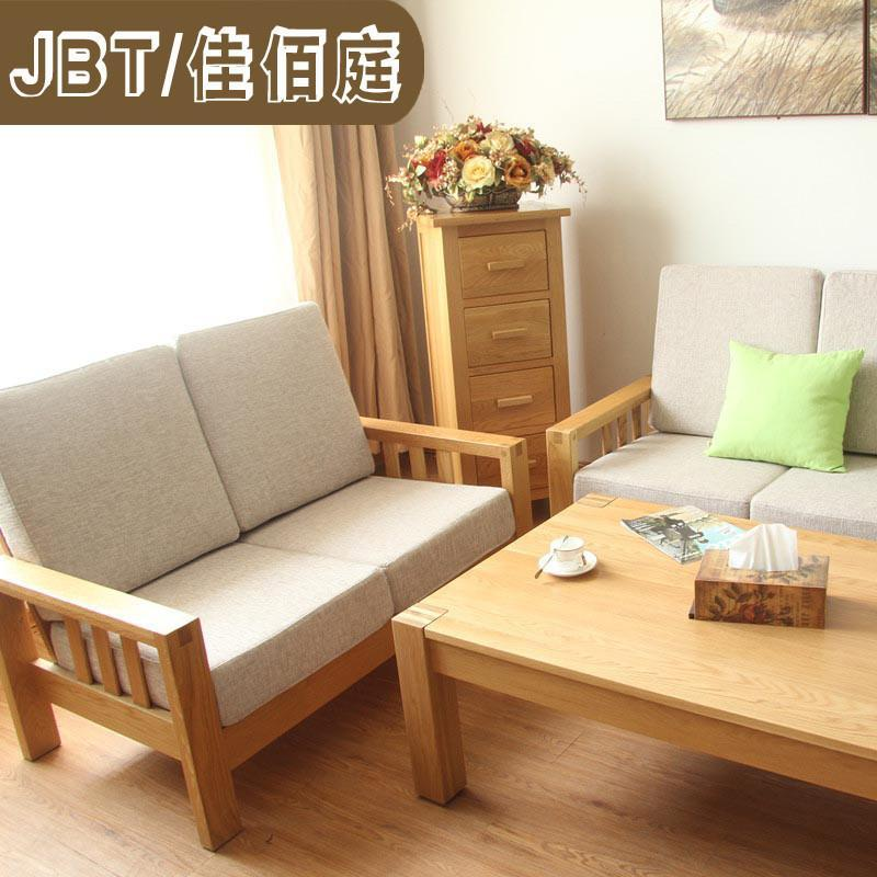 jbt/佳佰庭家具白橡木实木沙发简约现代欧式双人沙发