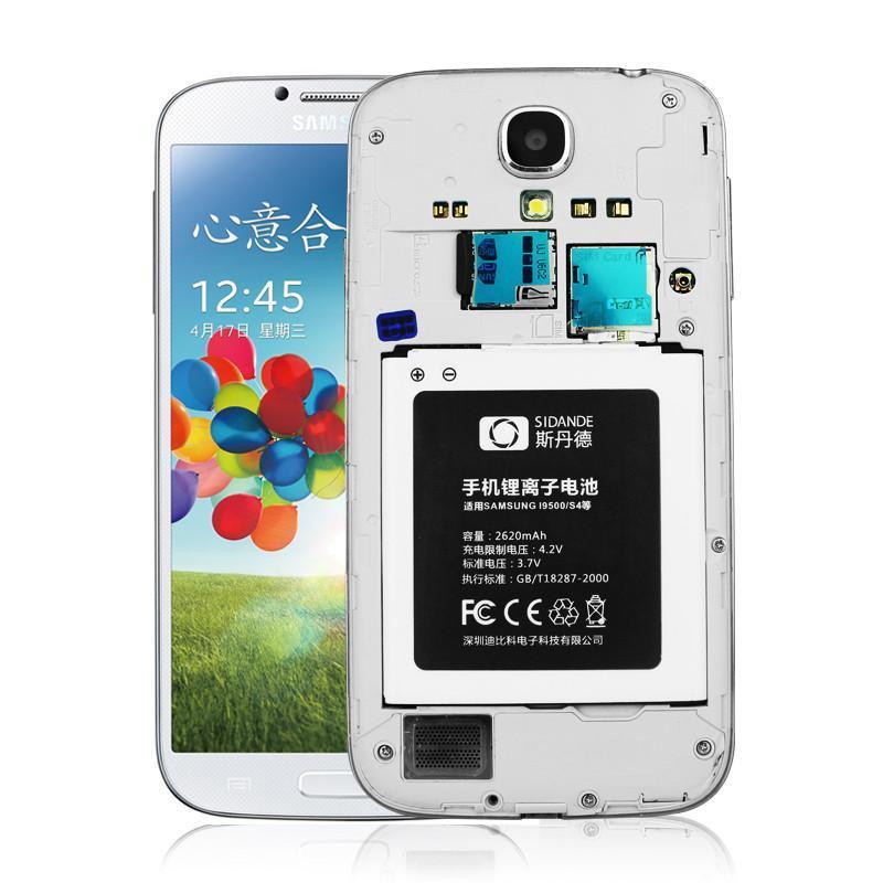 斯丹德 三星galaxy s4手机电板i959 i9508 i9502 盖世4i9500锂电池