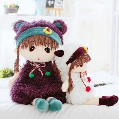 百变菲儿公主娃娃毛绒玩具公仔可爱洋娃娃布娃娃儿童生日礼物 1米