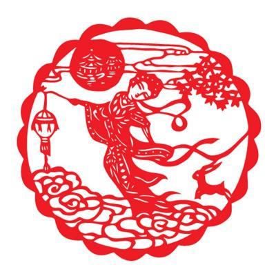 个性一百 嫦娥奔月cai0606中秋节剪纸玻璃贴窗花中秋国庆装饰品福字