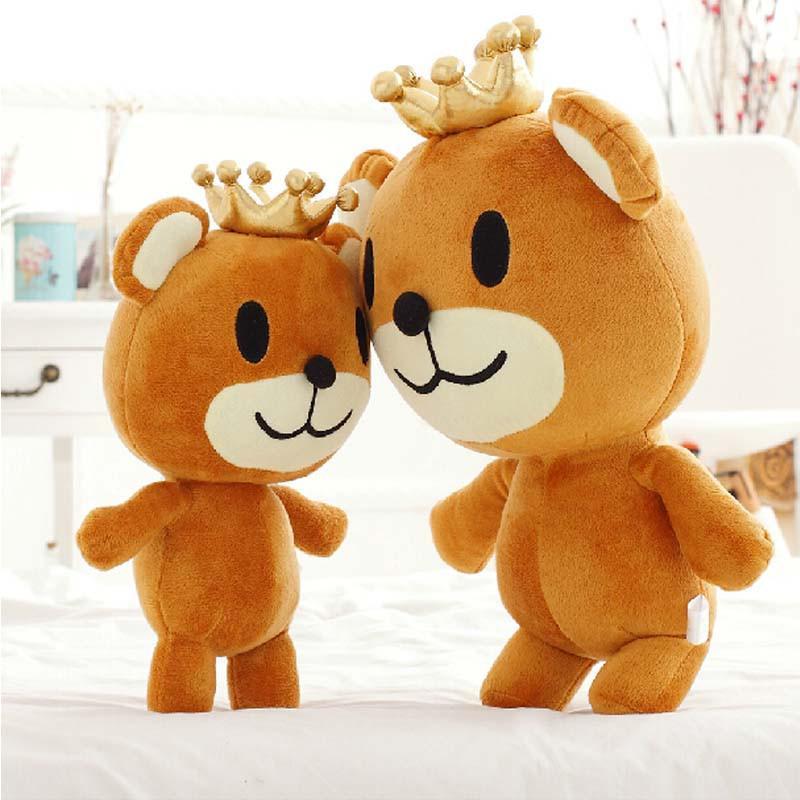 皇冠熊创意毛绒玩具 趴趴熊可爱小熊公仔靠垫抱枕 生日礼物 50厘米