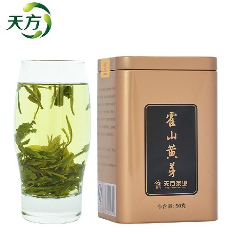 2015年黄茶霍山黄芽安徽天方茶叶50g小听装霍山黄芽