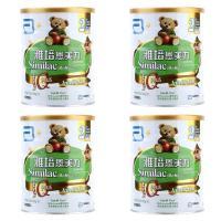 雅培恩美力2段 港版雅培 婴儿奶粉 6-12个月 900g(4罐装)
