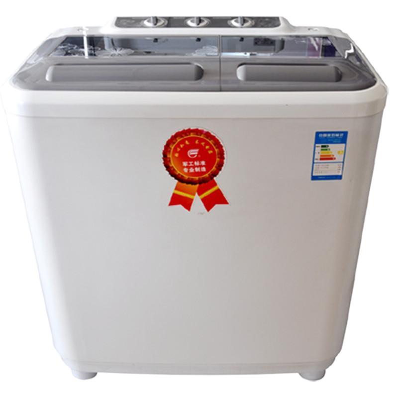 长风双缸洗衣机XPB88-28AJS