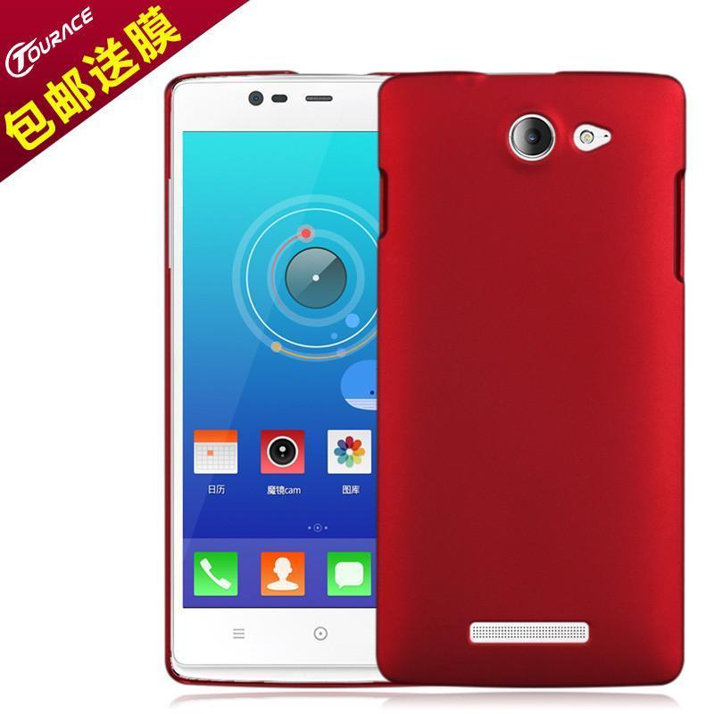朵唯t60手机保护壳 保护套 朵唯t60手机壳 手机套 t60磨砂外壳 彩色背
