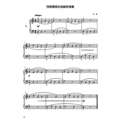 初级钢琴简谱歌谱大全【相关词_ 钢琴简谱歌谱大全】
