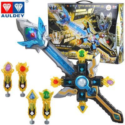 儿童玩具 奥迪双钻铠甲勇士雅塔莱斯武器玩具超级天地雷霆剑豪华套装