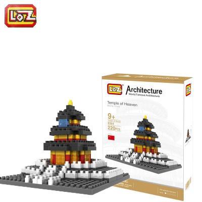 积木拼插玩具 畅销的儿童玩具益智玩具 世界著名建筑系列 荷兰风车