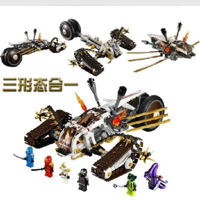 正品博乐儿童拼装积木机器人玩具乐高式幻影忍者超音波追击手9788