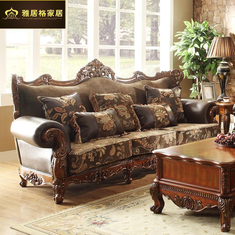 雅居格家具 美式布艺沙发 高档 欧式实木真皮布艺沙发组合pf101 1+1+3